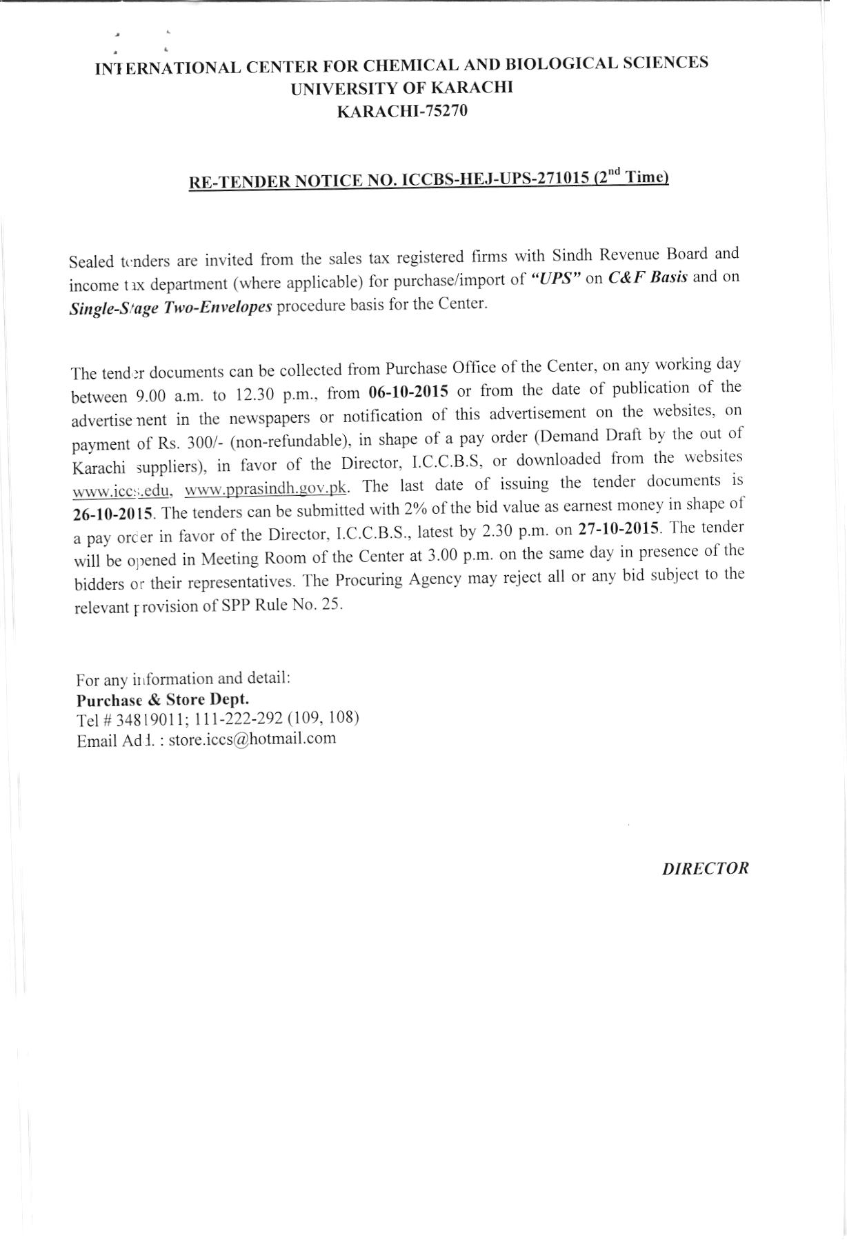 Sindh public procurement regulatory authority spiritdancerdesigns Image collections