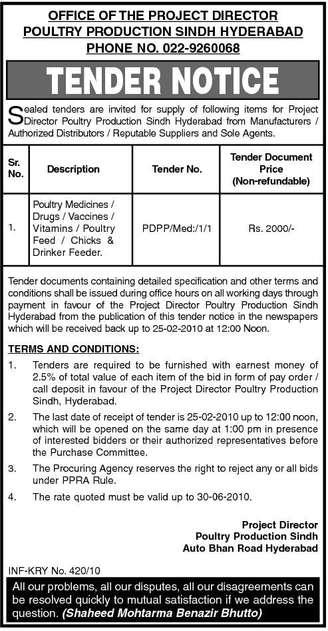 Sindh Public Procurement Regulatory Authority